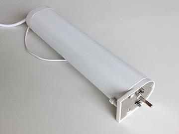 Electric Curtain Motorremote Track