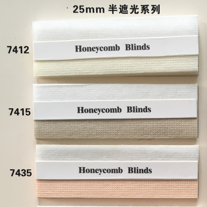 Window Blind Fabric Roller Blind Fabric Blackout Fabric